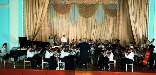 symphonichnyi orkestr