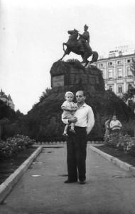 Із сином Тарасом. 1961 р.