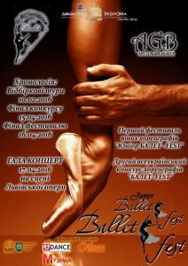 balet-fest_Afisha