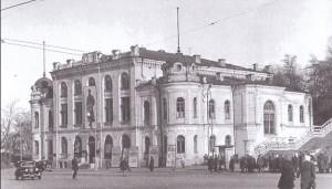 Filarmoniya-Kiev-star