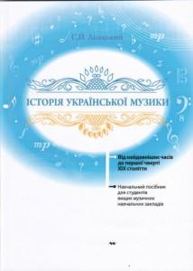 Knyga-1