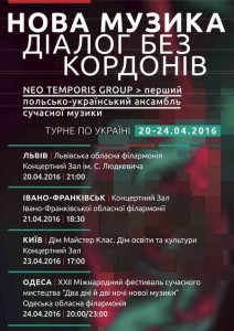 NEO TEMPORIS GROUP_1