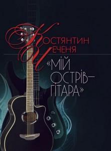 chechenya_1