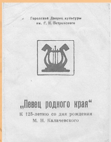 19-programka