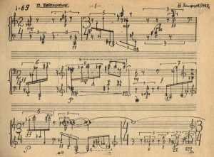 """Фрагмент рукопису """"Ритмів"""" для фортепіано"""