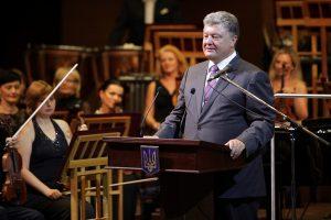 Президент України Петро Порошенко під час відкриття органного залу у Харкові