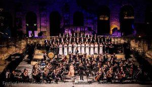 Концерт у місті Ель-Джемі