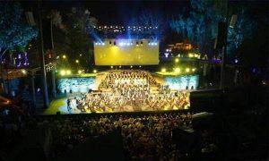 Під час концерту у Карфагені (Картажі)