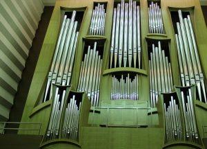 Харківський орган