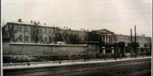 Олександрівський інститут. 1904 р.