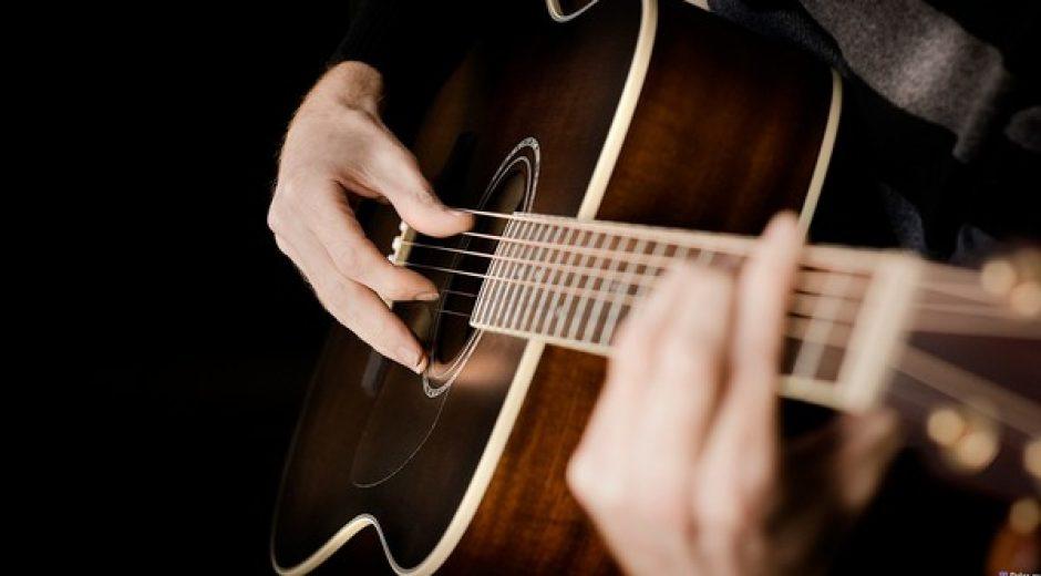 Запрошуємо на Міжнародний конкурс гітаристів